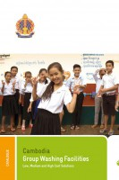 Click to Download 'Cambodia Washing Facilities Catalogue'
