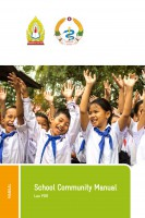 Click to Download 'School Community Manual Lao (English)'